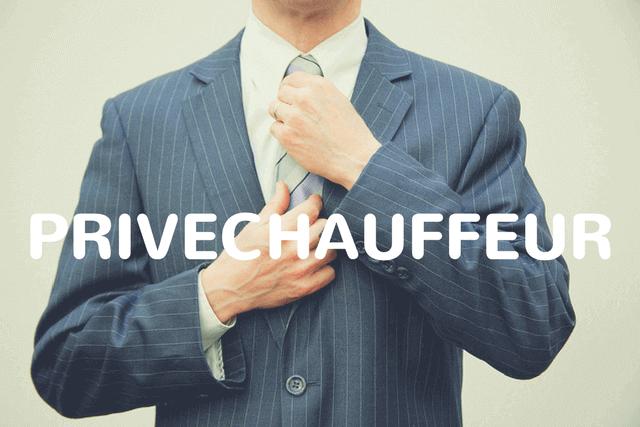 Vacature prive chauffeur
